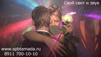 На второй станице www swadbaspb ru смотреть